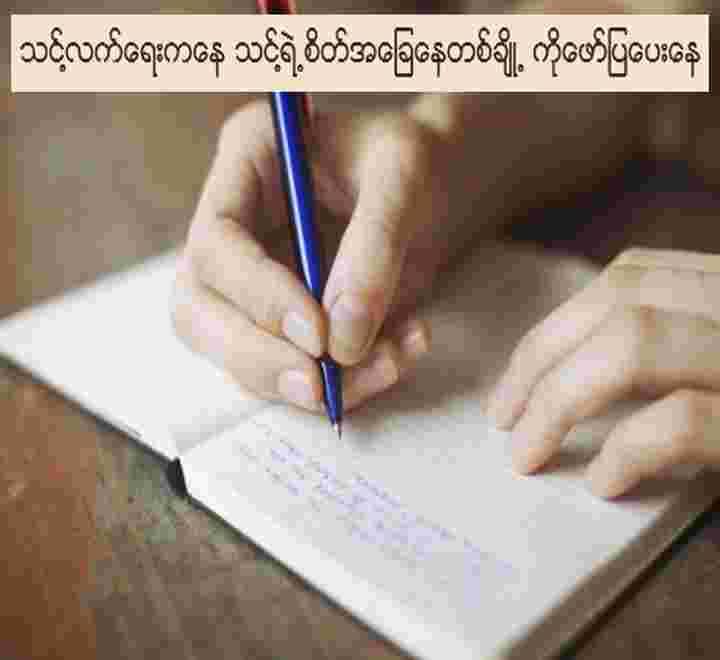 Handwriting horo
