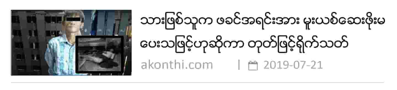 LoTaYa_News_57035