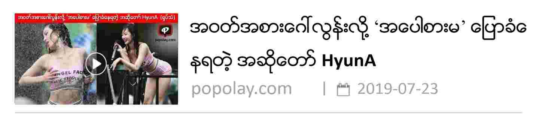 LoTaYa_News_58045