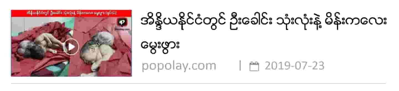 LoTaYa_News_58050