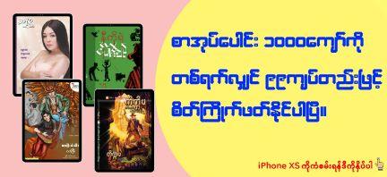 MPTBooks_Magazine