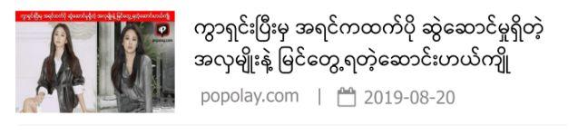 LoTaYa_News_63311