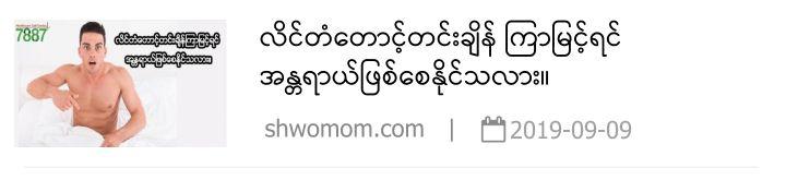 LoTaYa_News_66803